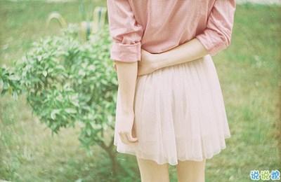 爱情甜到炸的唯美句子 很火很暖心的QQ爱情句子