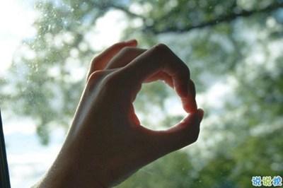 满怀忧伤感到难过的伤感句子 心里很难过但是不能说出来的伤感句子