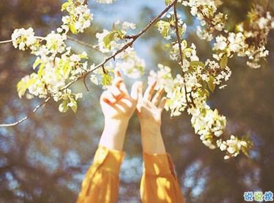想说给你的一句心里话爱情说说 爱情说说很现实的说说