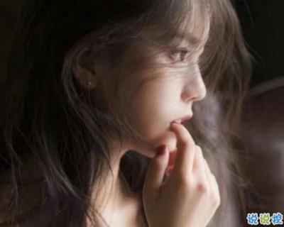 唯美好听一颗心破碎的句子 一句走心唯美的话听了心里暖暖的
