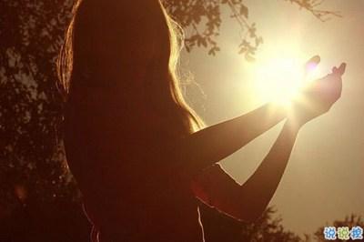 眼前人是心上人的关于感情的经典句子 一句话触动你内心的爱情句子大全