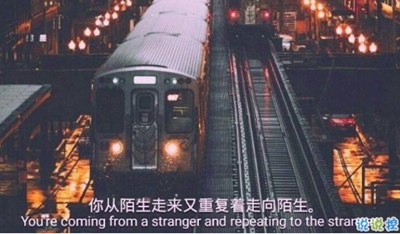 被感情伤害的伤感语录流泪 有关被感情伤害的句子带图片