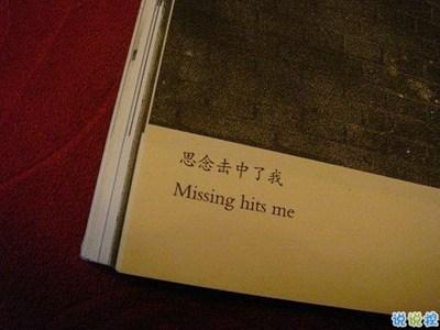2021年朋友圈说说-朋友圈用歌词表达心情的伤感说说 歌曲表达伤感心情说说配图