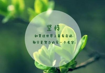 人生感悟的句子简短很精辟的那种 关于对人生感悟的句子