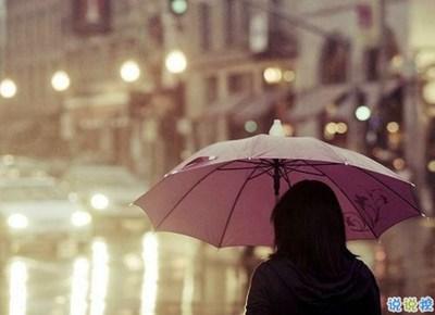 句句扎心的说说句子大全 感情句句戳心的句子心累了