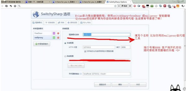 switchysharp插件_【图像其他switchysharp插件】(214KB)