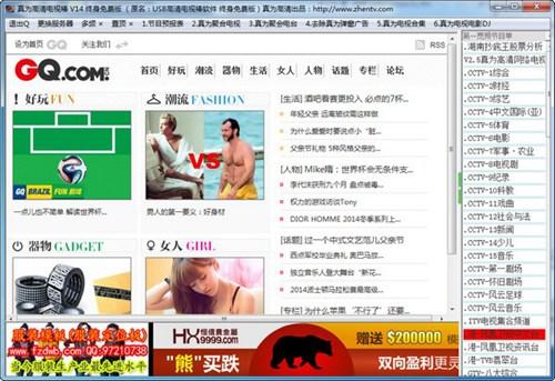 usb真为高清电视_【网络电视网络电视】(628KB)