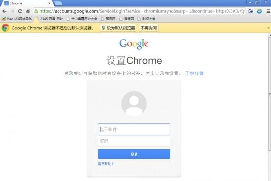 谷歌浏览器Google Chrome_【浏览器Google Chrome,浏览器】(43.8M)