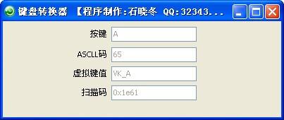 键盘转换软件_【键盘鼠标键盘转换器】(1.2M)