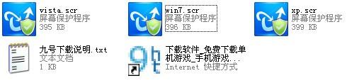 金山毒霸exe文件关联修复器_【杀毒软件金山毒霸,修复器】(459KB)