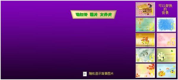 效源电子贺卡_【视频制作电子贺卡】(5.5M)