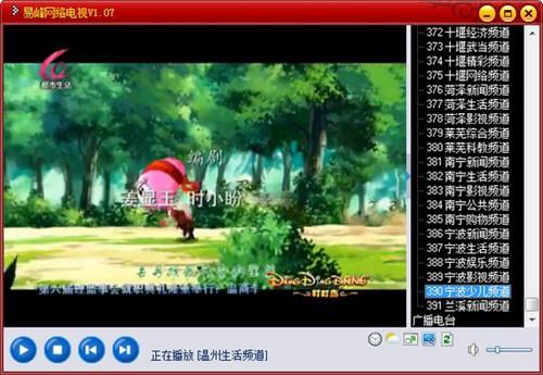 易峰网络电视_【网络电视易峰网络电视】(3.3M)