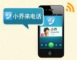 快拔网络电话电脑版_【网络电话快拨,网络电话】(3KB)