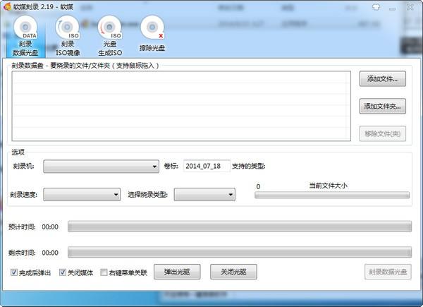 魔方刻录_【磁盘工具魔方刻录】(258KB)