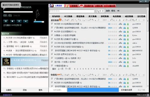 中国dj播放器_【音乐播放器中国dj播放器】(8.0M)