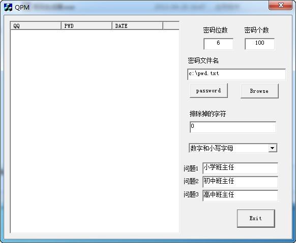 乐活密码生成器_【密码管理乐活密码生成器】(380KB)