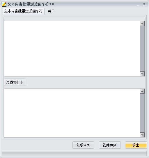 文本内容批量过滤回车符_【文字处理文本内容批量过滤回车符】(786KB)