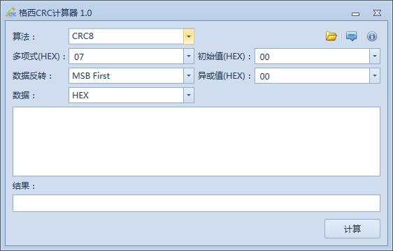 格西CRC计算器_【计算器软件crc计算器】(5.6M)