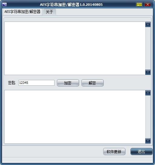 AES字符串加密解码器_【密码管理AES字符串加密解码器】(1.1M)