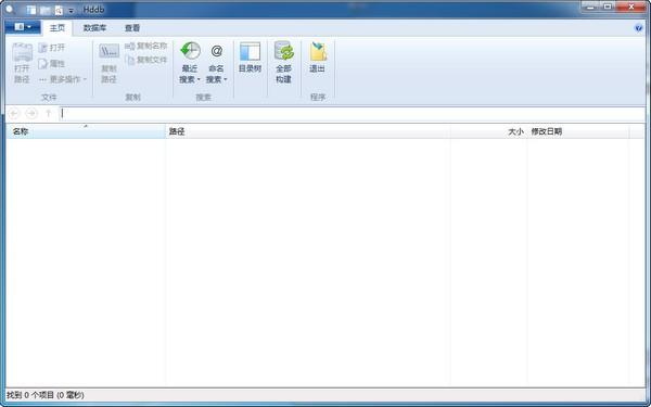 Hddb本地文件搜索_【磁盘工具Hddb,本地文件搜索】(1.3M)