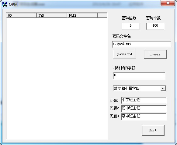 QPM随机密码批量生成器_【密码管理QPM随机密码批量生成器】(390KB)