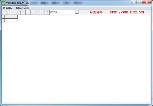 mdb数据库修改工具_【编译工具mdb数据库修改工具】(407KB)