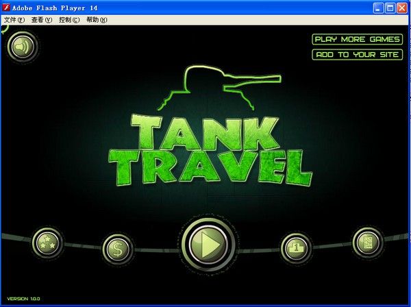 坦克征途_【即时战略策略游戏单机版】(9M)