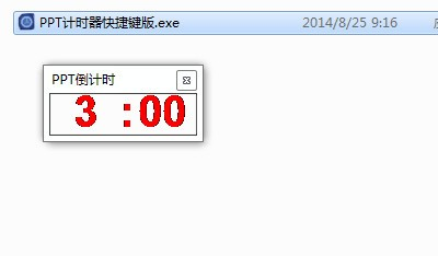 PPT屏幕倒计时软件_【桌面工具PPT屏幕倒计时软件,倒计时】(72KB)