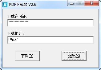 pdf下载器_【下载软件pdf下载器】(11KB)