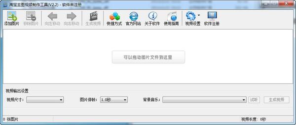 淘宝主图视频制作工具_【视频制作淘宝主图视频制作】(14.6M)