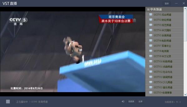 VST直播_【网络电视VST直播,网络电视】(2.2M)