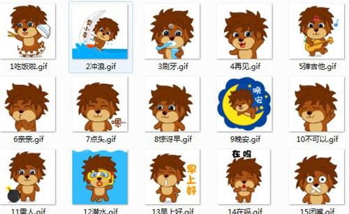 獒小多QQ表情_【qq表情獒小多QQ表情,qq表情】(1.3M)