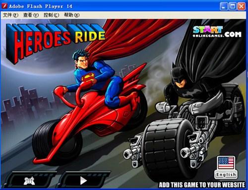 超人蝙蝠侠赛车_【赛车竞速赛车游戏单机版】(3M)