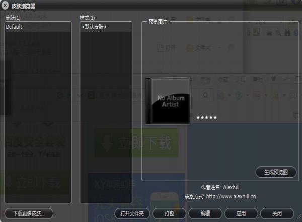 猫猫音乐盒_【音频其它猫猫音乐盒,音乐辅助】(2.2M)