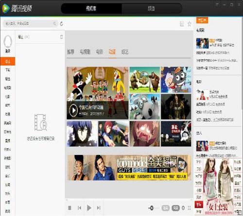 腾讯视频9.0_【播放器腾讯视频,视频播放器】(21.4M)