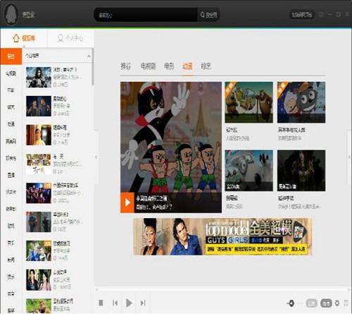 腾讯视频9.1_【播放器腾讯视频,视频播放器】(21.5M)