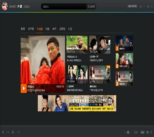 腾讯视频9.2.283_【播放器腾讯视频,视频播放器】(25.7M)