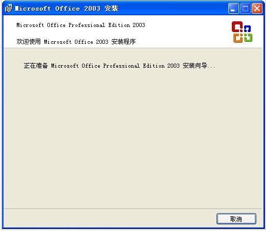 pro11.msi安装包_【办公软件pro11.msi安装包】(2M)