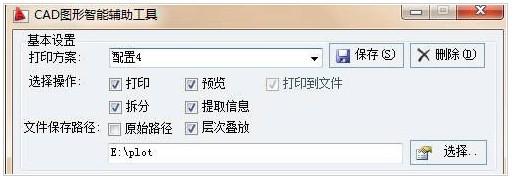 亨通CAD图形处理智能辅助工具_【CAD软件亨通CAD图形处理智能辅助工具】(11.9M)
