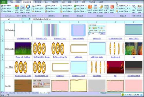 excel图片宝盒_【办公软件excel图片宝盒】(21M)
