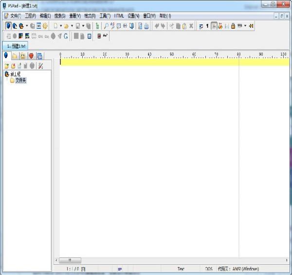 pspad editor_【办公软件pspad editor】(2.8M)