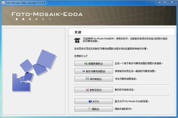 海报制作软件_【图像处理海报制作】(1.1M)
