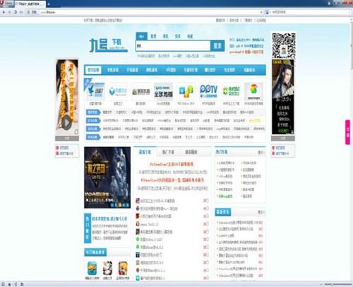 opera 11_【浏览器 欧朋浏览器,浏览器】(7.6M)