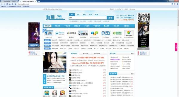 云游浏览器_【浏览器 云游浏览器,浏览器】(26.4M)