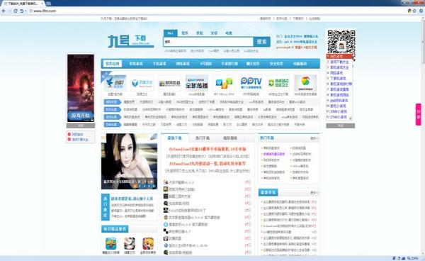 sunchrome_【浏览器 太阳花浏览器】(22.4M)