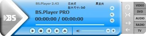 bsplayer汉化版_【音乐播放器bsplayer播放器,音乐播放器】(9.5M)