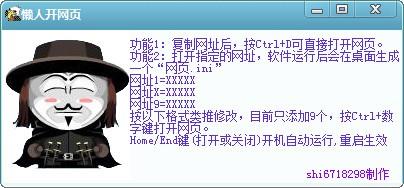 懒人开网页_【桌面工具懒人开网页】(20KB)