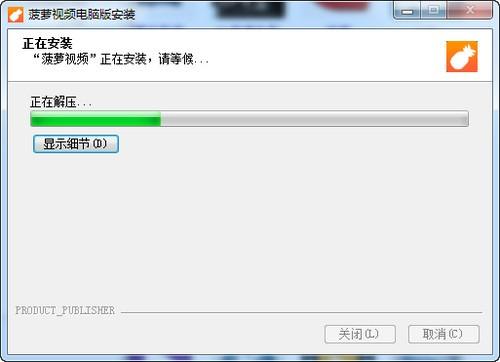 菠萝视频电脑版_【播放器菠萝视频】(9.44G)