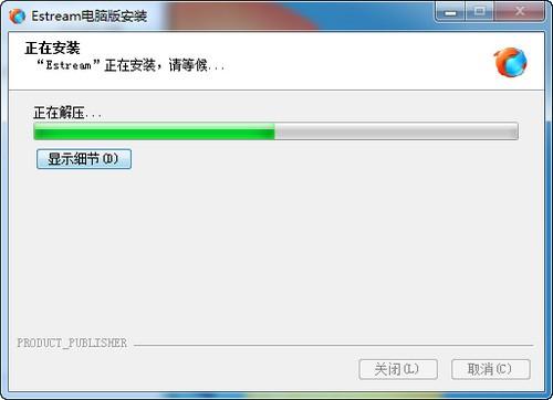 欢流视频电脑版_【播放器欢流视频电脑版】(10.9M)