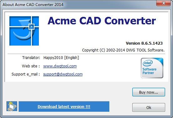 acme cad converter2015_【CAD软件acme cad converter,cad版本转换器】(6.6M)